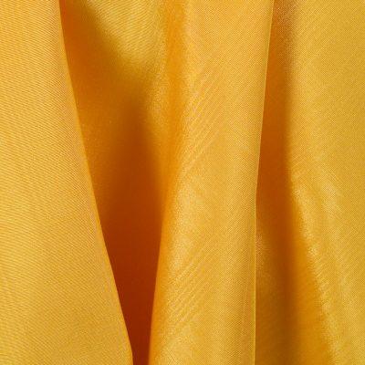 Spanish Gold Bengaline Moire